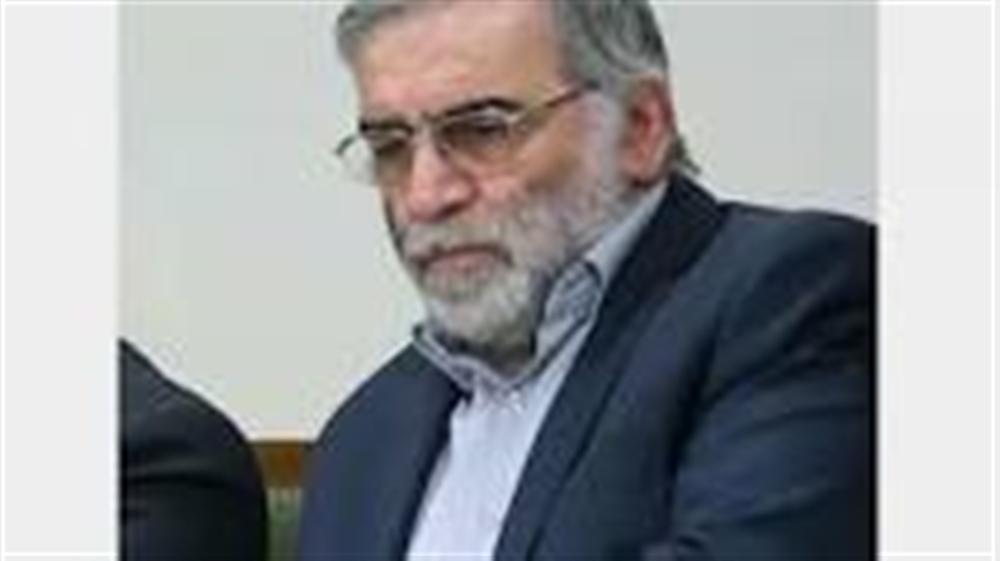 اللحظات الأخيرة قبل مقتل أحد أخطر المسؤولين الإيرانيين في البرنامج النووي محسن فخري زادة