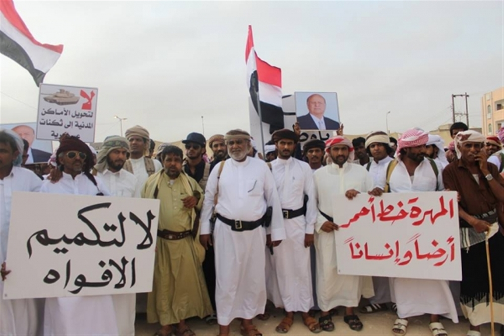 السعودية والإمارات تفشلان توقيع اتفاق في المهرة - موقع ...